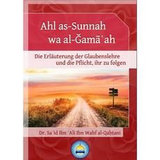 Ahl as-Sunnah wa al-Gama'ah, image