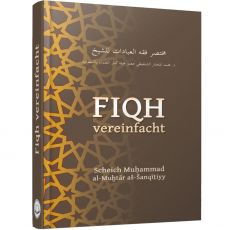Fiqh vereinfacht, image
