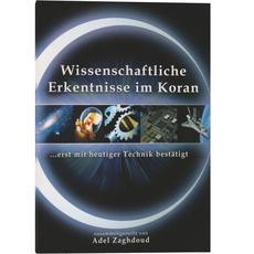 Wissenschaftliche Erkenntnisse im Koran, image