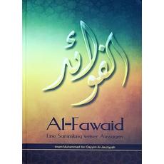 Al Fawaid - eine Sammlung weiser Aussagen von Imam Ibn Qayyim Al-Jauziyyah, image