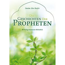 Die Geschichten der Propheten von Ibn Katir, image