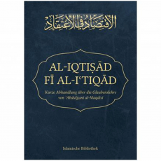 Al-Iqtisad Fi Al-I'tiqad - Kurze Abhandlung über die Glaubenslehre von Abdulghani al-Maqdisi, image