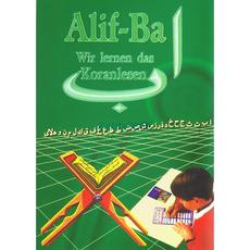 Alif-Ba Wir lernen das Koranlesen, image