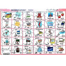 Puzzle - Alphabet-Für unsere Kleine Muslime, image
