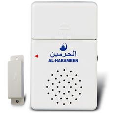 Athkar Al Harameen, image