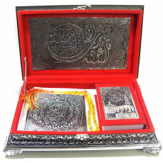 Quran Truhe - rot/silber, image