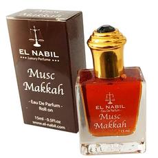 Misk, Musk Makkah von El Nabil - Duft von Vanille und weißem Moschus, Roll-on, 5ml [CLONE], image