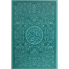 Falistya Regenbogen-Quran -rot [CLONE] [CLONE] [CLONE] [CLONE] [CLONE] [CLONE] [CLONE] [CLONE] [CLONE] [CLONE] [CLONE] [CLONE] [CLONE] [CLONE], Farbe: Dunkeltürkis, image
