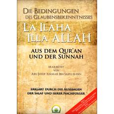 Die Bedingungen des Glaubensbekenntnisses La ilaha illa Allah, image