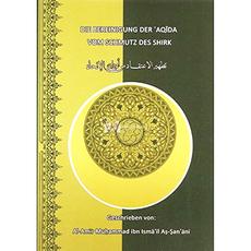 Die Bereinigung der Aqida vom Schmutz des Shirk, image
