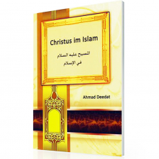 Christus im Islam - Von Ahmed Deedat, image