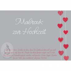"Postkarte ""Mabrouk zur Hochzeit"" - DIN A5 - grau, image"