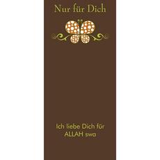 """Postkarte """"Nur für Dich"""" - lang, image"""