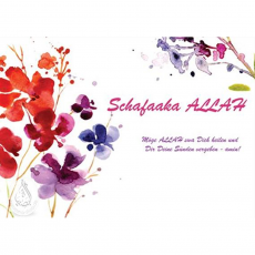 "Postkarte ""Schafaaka ALLAH"" - lila Blumen, image"