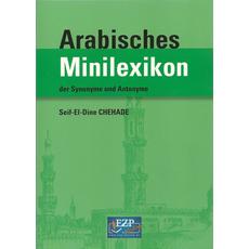 Arabisches Minilexikon, image