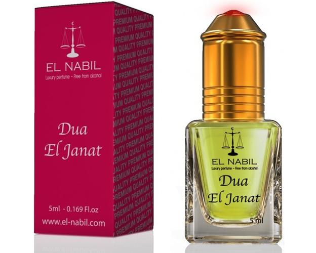 Dua El Janat, image