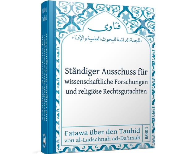 Ständiger Ausschuss für wissenschaftliche Forschungen und religiöse Rechtsgutachten (Ladschnah Band 1), image