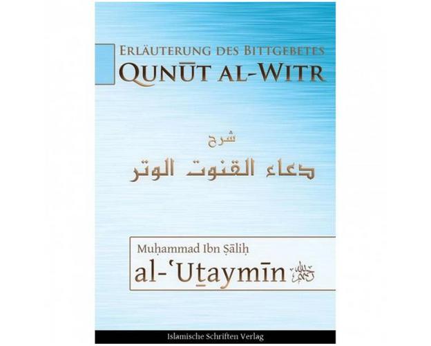Erläuterung des Bittgebetes Qunut Al-Witr, image