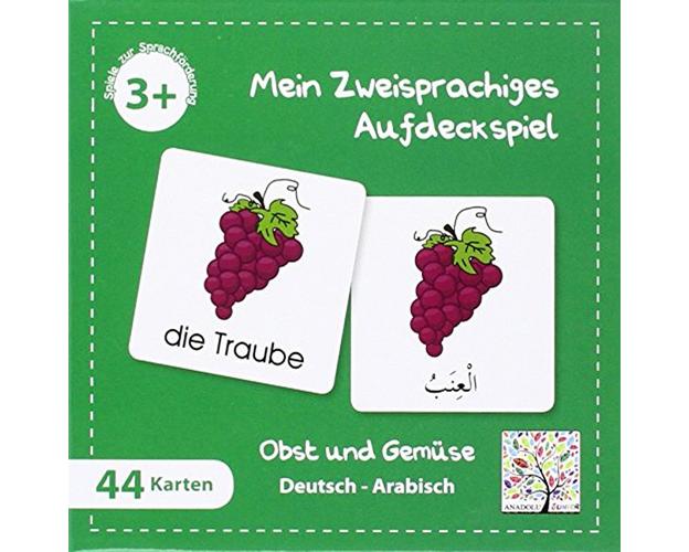 Mein zweisprachiges Aufdeckspiel für Kinder - in Box mit 44 Karten, Thema: Zuhause, Sprachen: Deutsch- Arabisch, Thema: Obst & Gemüse , image