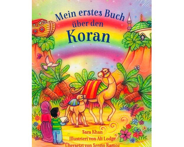 Mein erstes Buch über den Koran, image