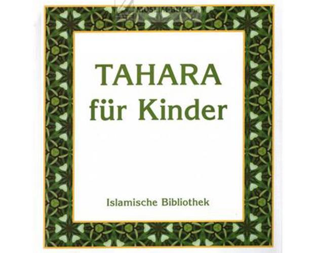 Tahara Für Kinder - Reinigung für Kinder, image