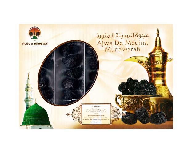 Ajwah Datteln - aus Medina Al Munawara, image