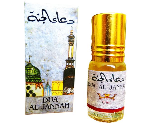 Hamil Al Musk - Dua Al Jannah 3ml, image