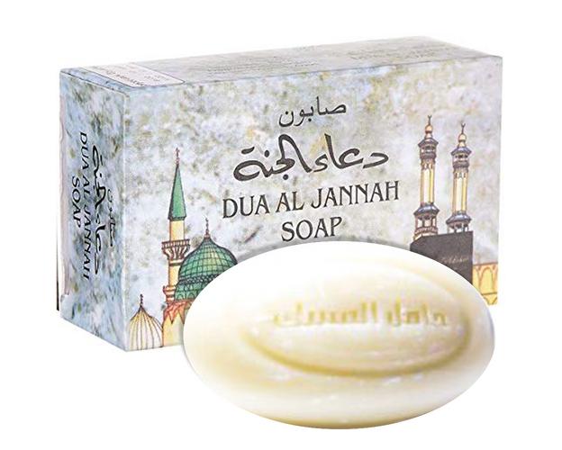 Dua Al Jannah seife/soap - NEW, image