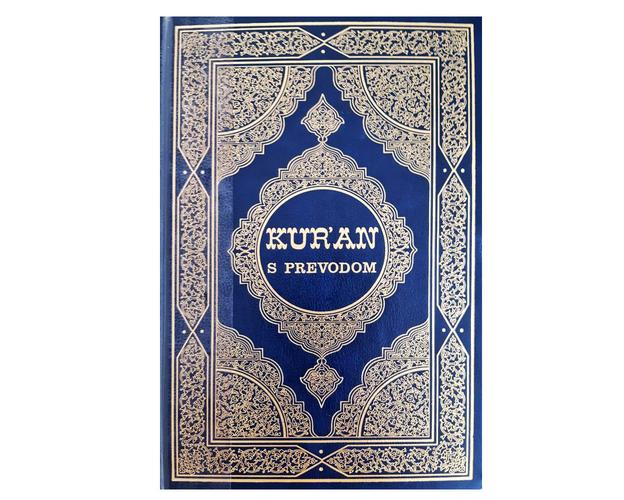 Quran auf Bosnisch, image