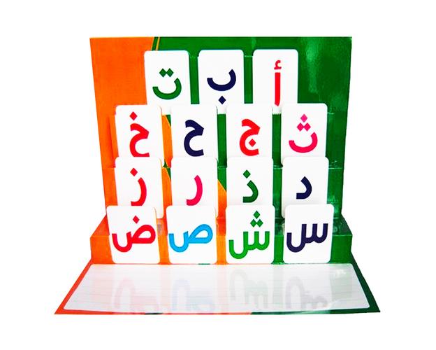 Lerntafel arabisches Alphabet, image