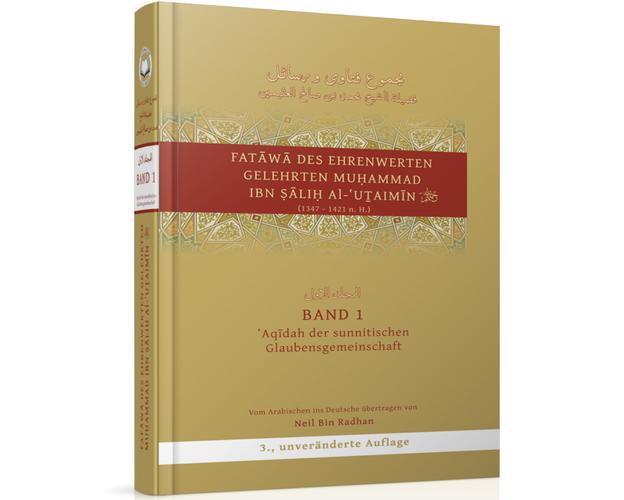 Band 1: Fatawa des Ehrenwerten Gelehrten Muhammad Ibn Salih Al-'Uthaimin, image