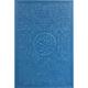 Regenbogen-Koran Quran Mushaf von Falistya - Rainbow Quran, 30 Juz Farben, Blau