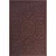 Regenbogen-Koran Quran Mushaf von Falistya - Rainbow Quran, 30 Juz Farben, Braun