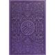 Regenbogen-Koran Quran Mushaf von Falistya - Rainbow Quran, 30 Juz Farben, Dunkellila