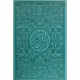 Regenbogen-Koran Quran Mushaf von Falistya - Rainbow Quran, 30 Juz Farben, Dunkel Türkis
