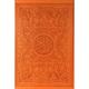 Regenbogen-Koran Quran Mushaf von Falistya - Rainbow Quran, 30 Juz Farben, Hellorange