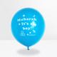 Mubarak it's a girl (Glückwunsch, es ist ein Mädchen) Luftballon - Latex, rosa, image 1