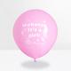 Mubarak it's a girl (Glückwunsch, es ist ein Mädchen) Luftballon - Latex, rosa, image 2