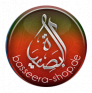 Basseera-Shop
